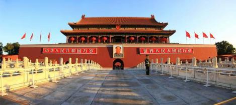 Tiananmen_beijing_Panorama1piccola