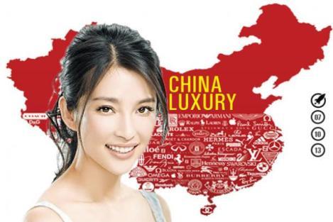 CHINA LUXURY 600X400