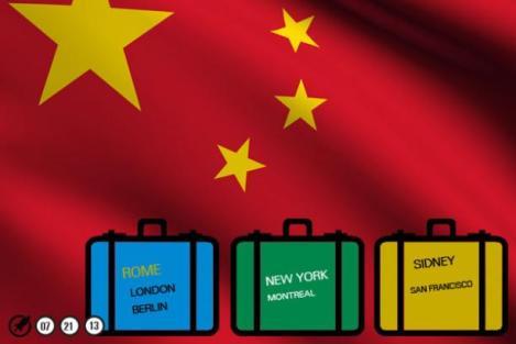 CHINESE TOURISM 600X400